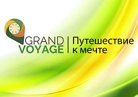 Grand Voyage - Официальное Открытие Компании